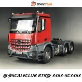 SCALECLUB full option AROCS RTR